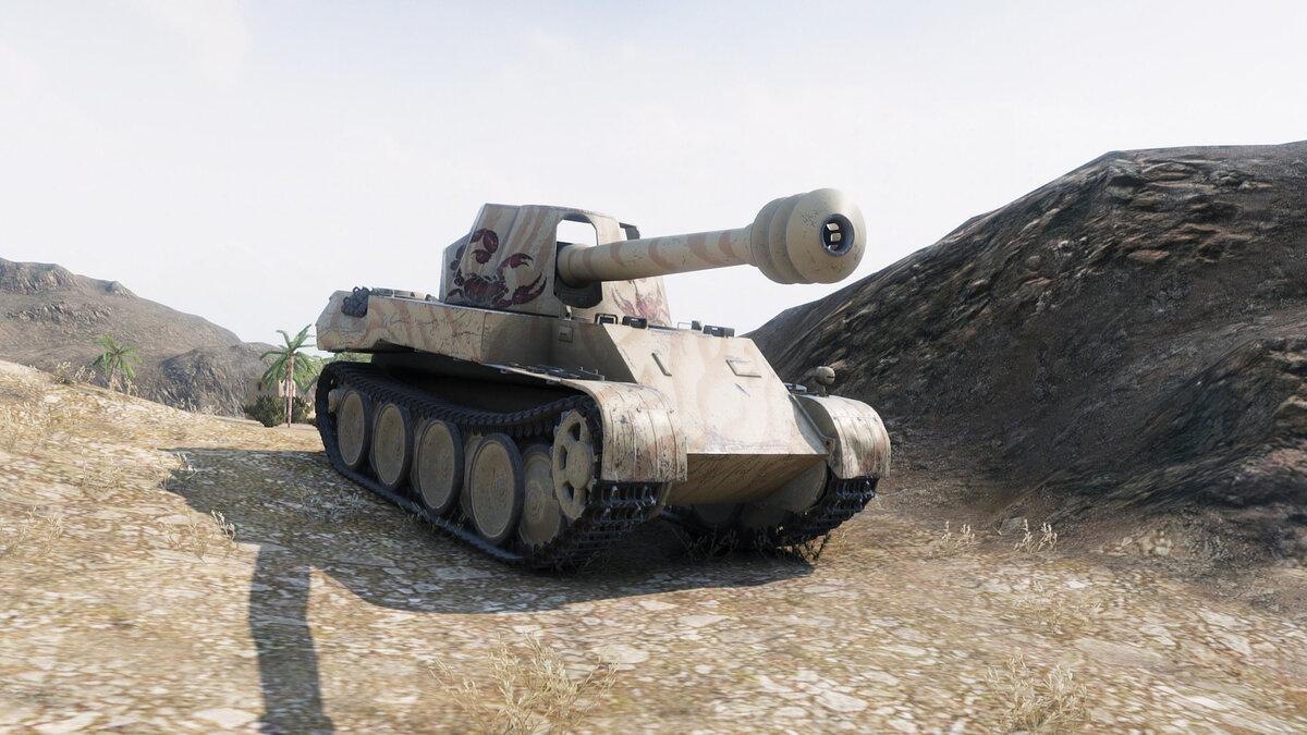 для танки скорпион картинки при