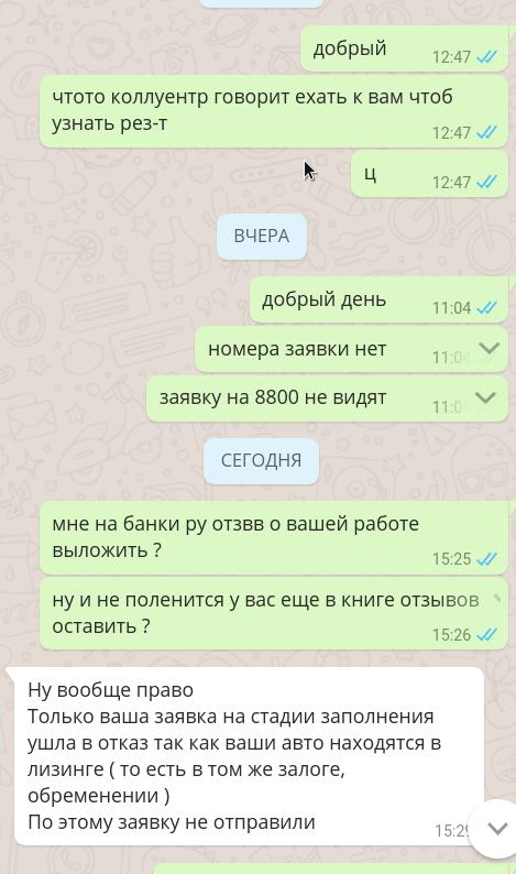 рц пцп урегулирование пао сбербанк воронеж