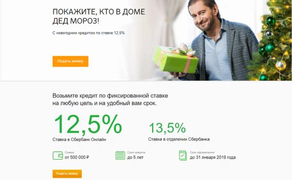 Кредит под залог земельного участка иркутск