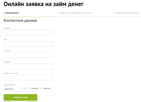 Челябинск втб заявка на кредит