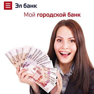 Кредиты на потребительские нужды в банках минска