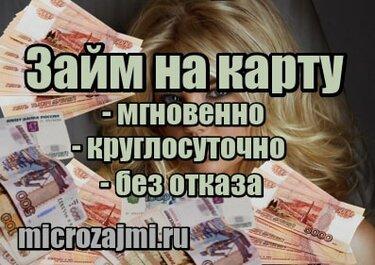 кредит 500 000 рублей на 5 лет сбербанк ежемесячный