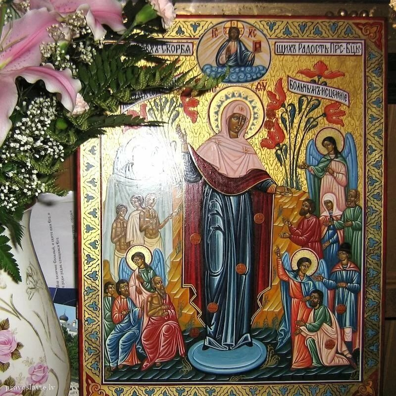 взрослых она открытки скорбящей матерь божьей матери отличительной особенностью