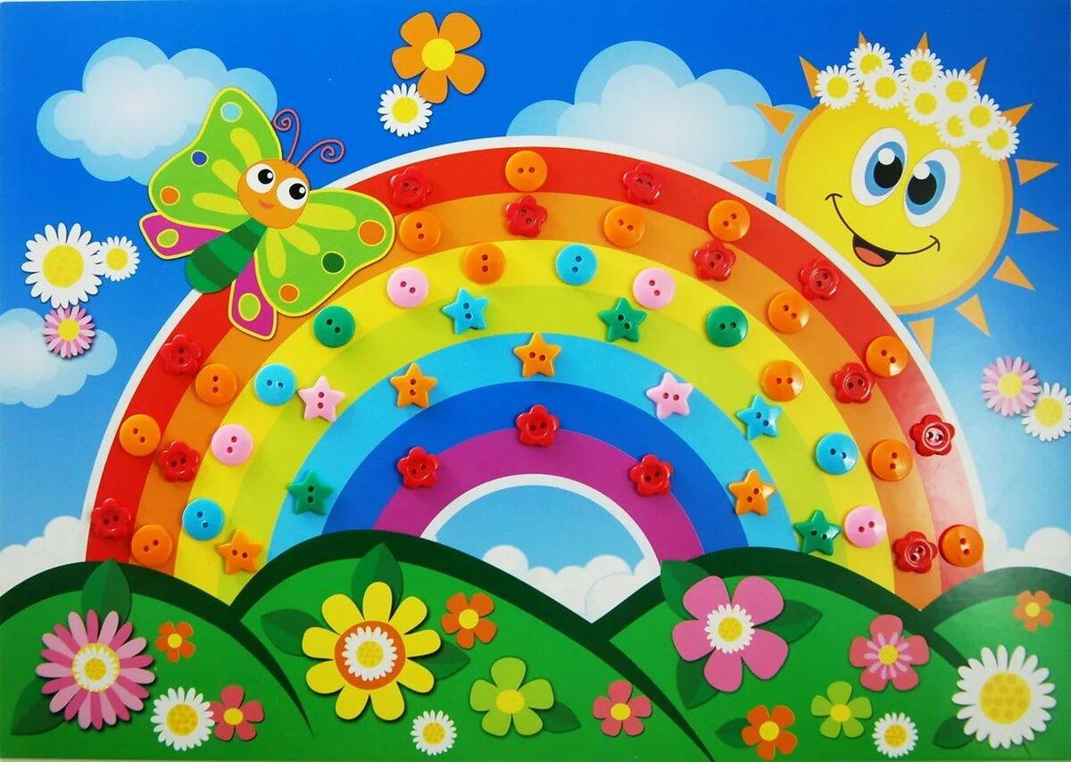 картинка разноцветное лето с детьми этому рецепту получаются