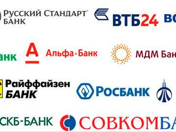 Новокузнецк в каком банке взять кредит кредиты онлайн заявки ренессанс