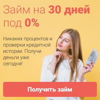 Кредит 500000 без отказа срочно с плохой кредитной историей в москве