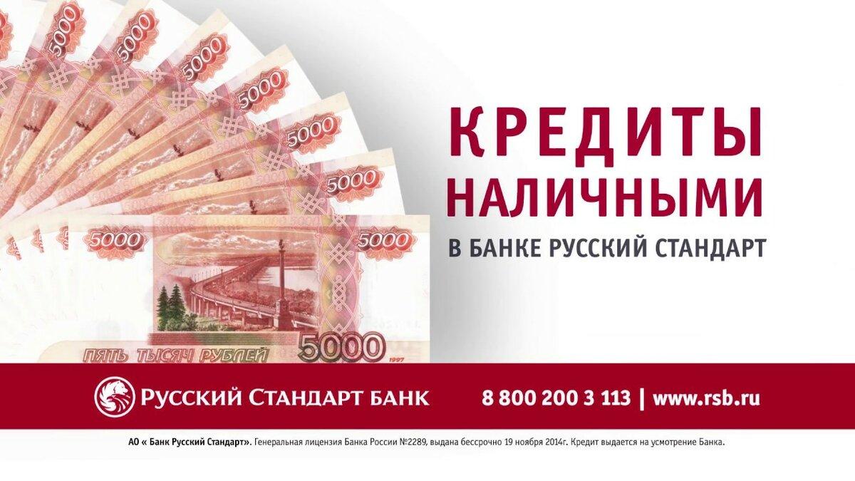Европа банк официальный сайт кредитная карта