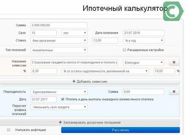 подать заявку на автокредит во все банки онлайн без справок и поручителей с первоначальным взносом