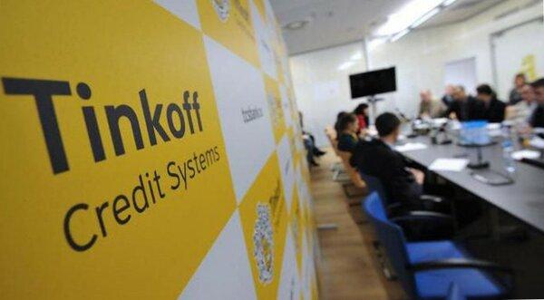 Заявка на кредит без подтверждения дохода во все банки