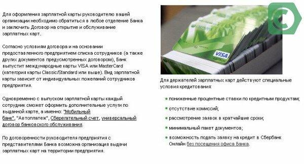 Взять кредит г омск получить отсрочку от кредита