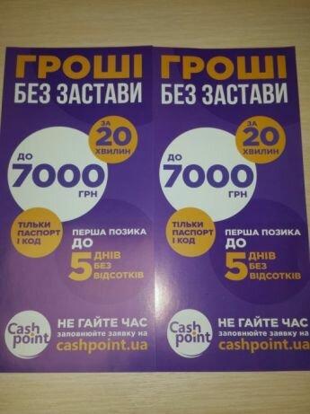 кредит на час в спб почта банк оплата кредитов онлайн