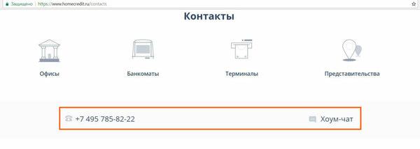 Тинькофф банк кредитная карта отзывы клиентов