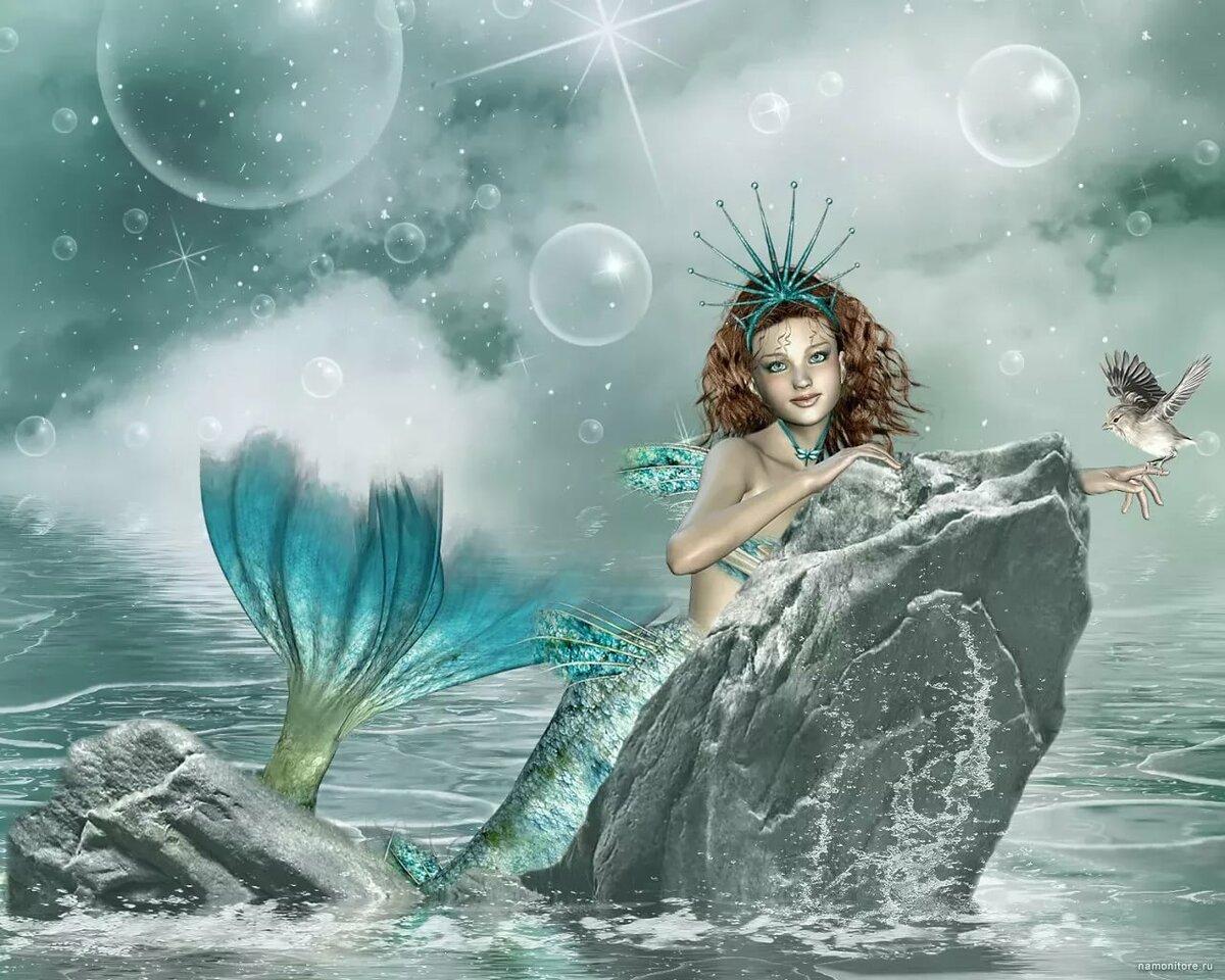 величину фея моря картинки также сыграл