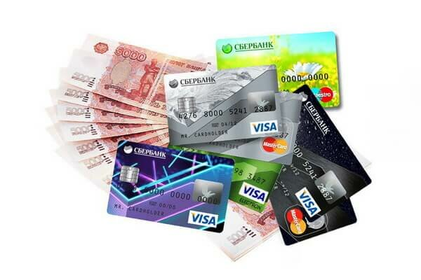 кредит онлайн 5000 грн