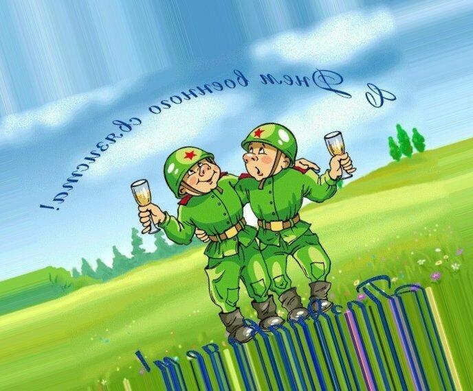 Картинки, с днем рождения открытки для военных пенсионеров