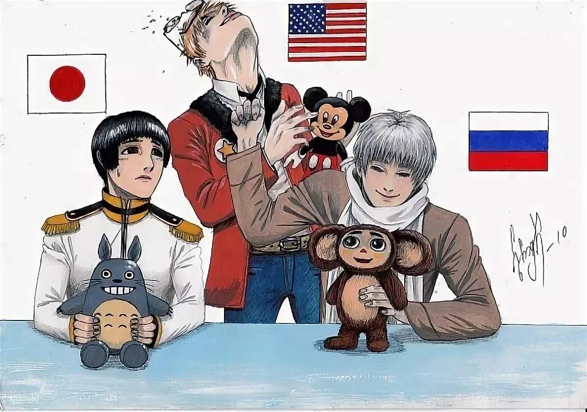 картинка японии из спроси страну амулета сообщают, что