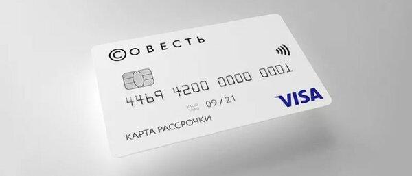 Взять кредит в беларусбанке на потребительские нужды без поручителей бобруйск