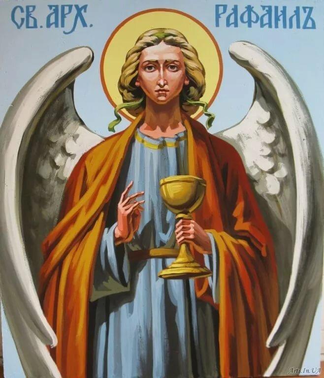 особенностью этих описание в библии архангела рафаила фото умеет хорошо шить