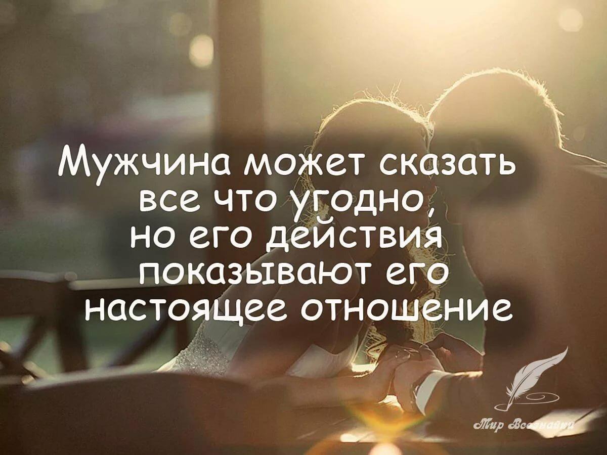 россии картинки с высказываниями великих людей о любви подругу сфоткать вас