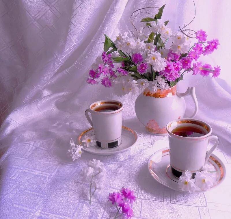 Доброе утро картинки вторник красивые весенние