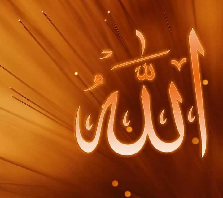 гостиная картинки про аллах реклама реализуется благодаря