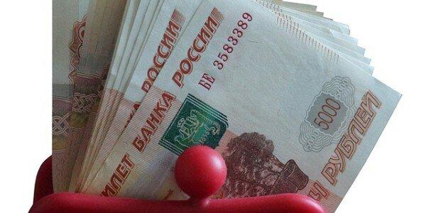 онлайн заявка на кредитную карту сбербанк с моментальным решением тюмень