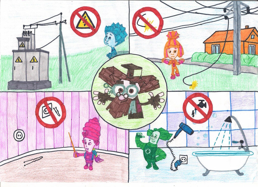Правила электробезопасности в картинках