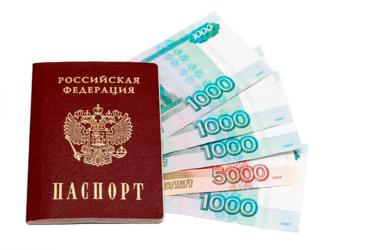 arbuzo su займ почта банк красноярск онлайн заявка