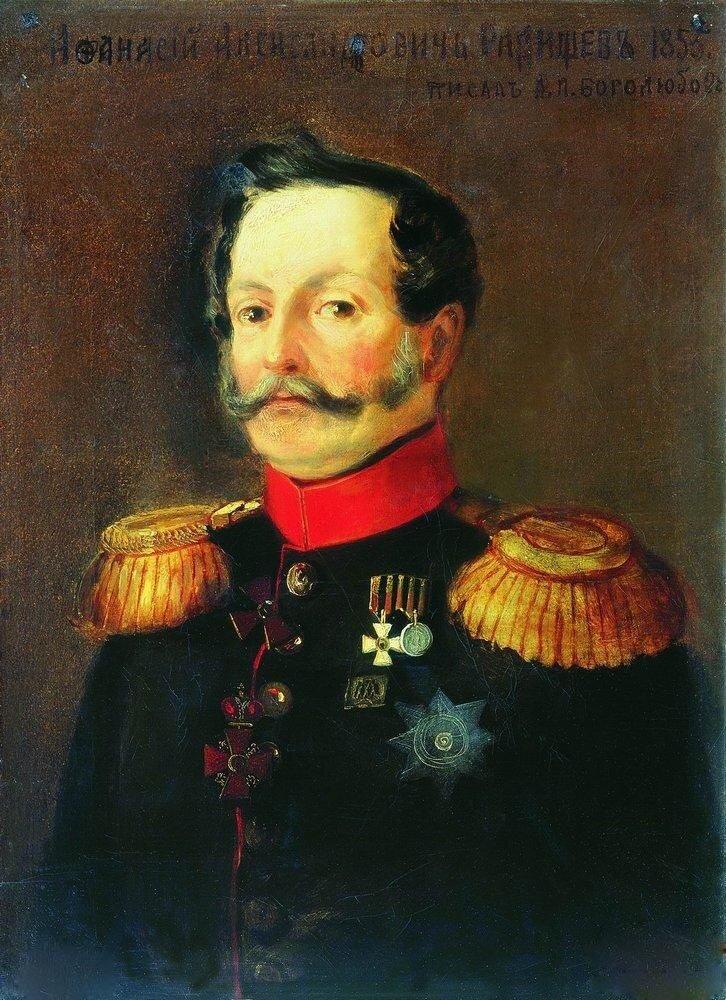 А. П. Боголюбов. Портрет Афанасия Александровича Радищева. 1855 год