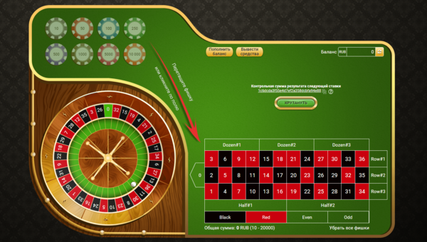 автоматы за копеек 10 казино игровые