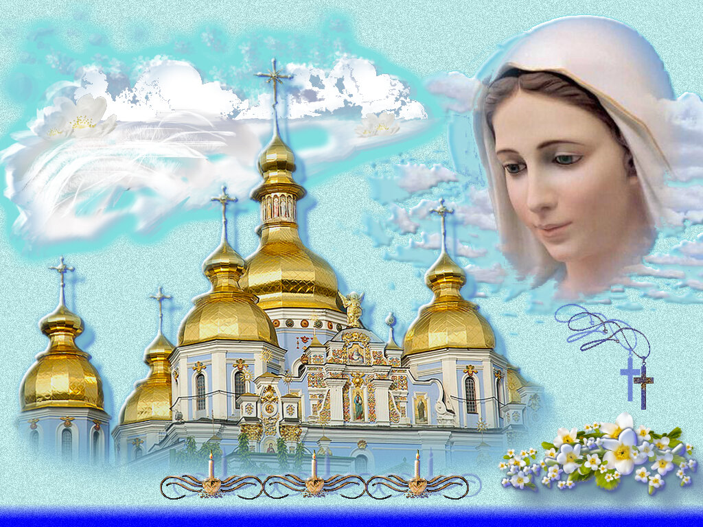 Успение открытки православные