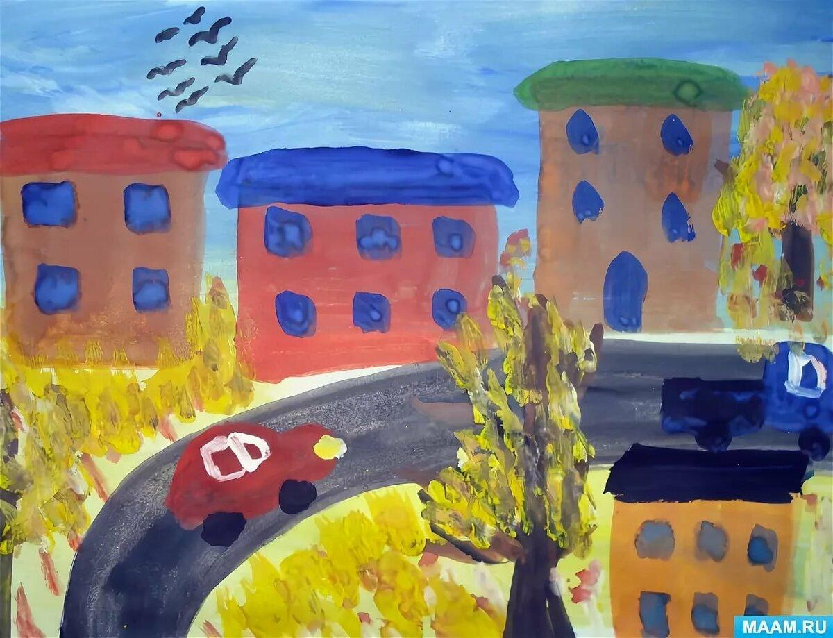 Картинки мой город моя страна для детского сада