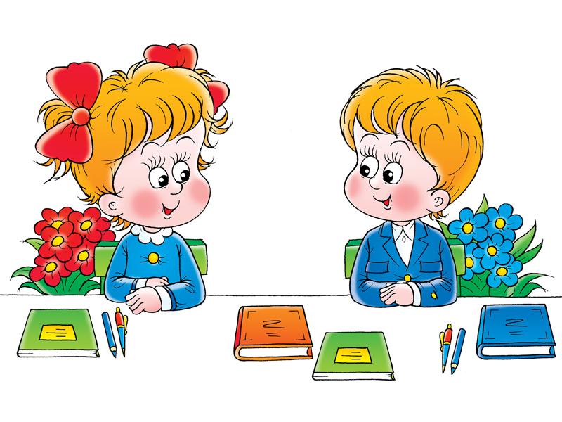 Картинка детские про школу