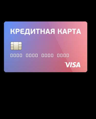 Взять кредит в идея банке какие проценты как через сбербанк онлайн досрочно погасить кредит