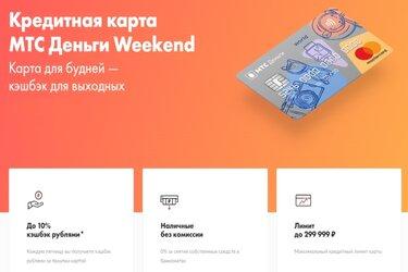 кредитная карта яндекс деньги отзывы займы на карту без отказа срочно онлайн круглосуточно