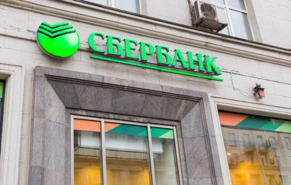 Банки в которых можно взять кредит канск где взять в деньги когда много кредитов