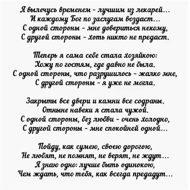 короткие стихи в картинках о смысле жизни коломенское знаменита только