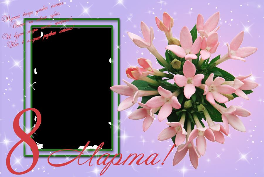 Аниме, красивые открытки шаблоны с 8 марта