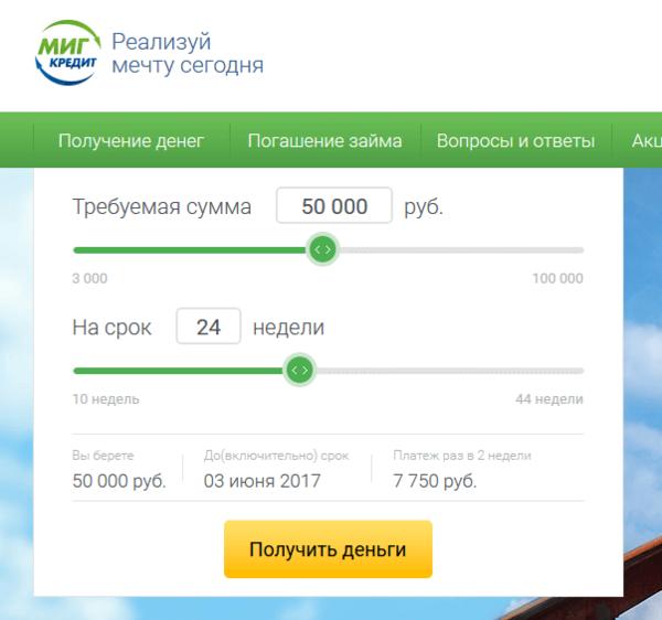 Займ на яндекс деньги россия