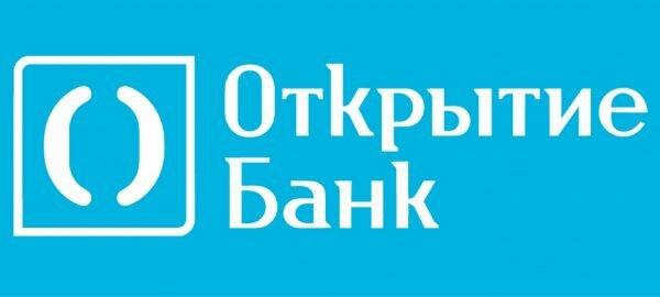 пойдем банк киров кредит занять деньги онлайн на карту с 18 лет
