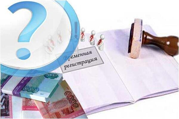 где можно взять кредит без прописки в паспорте