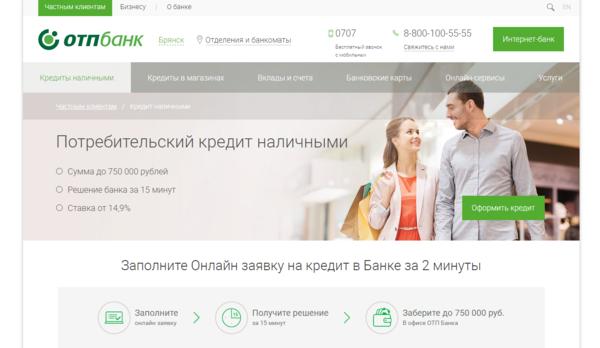 зеленая зона города москвы