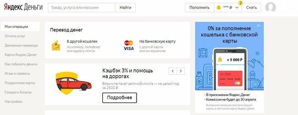 перевод с карты на яндекс деньги тинькофф купить автошины в кредит
