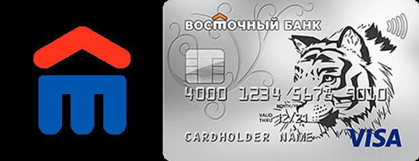 получить кредитную карту от 18 лет