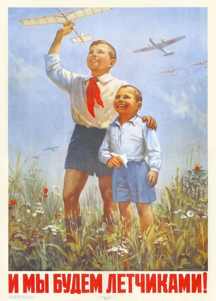 Слоган на открытку, детям