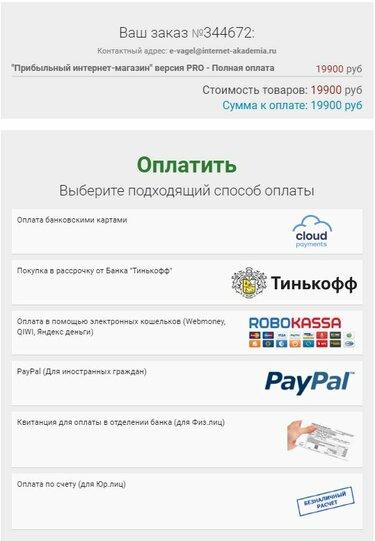 карта метро москвы скачать бесплатно на телефон андроид в хорошем качестве