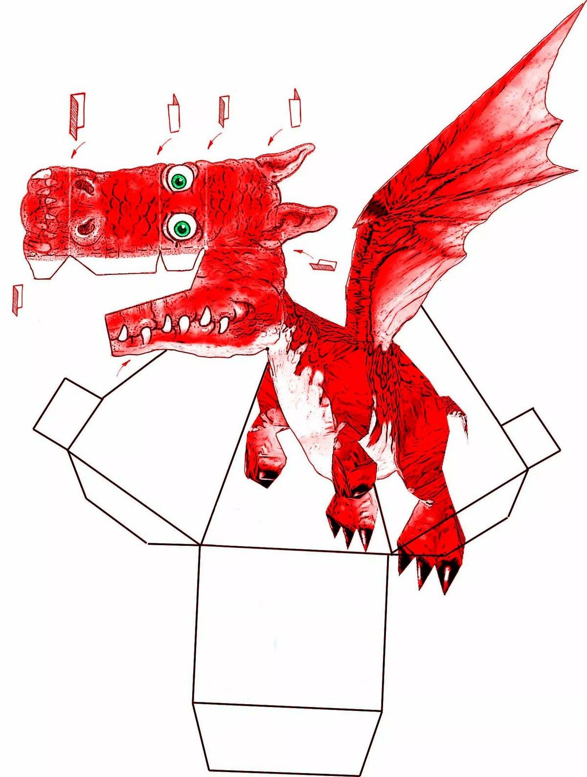 Картинки дракона который смотрит все время на тебя