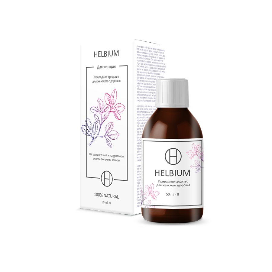 Helbium для женского здоровья в Курске