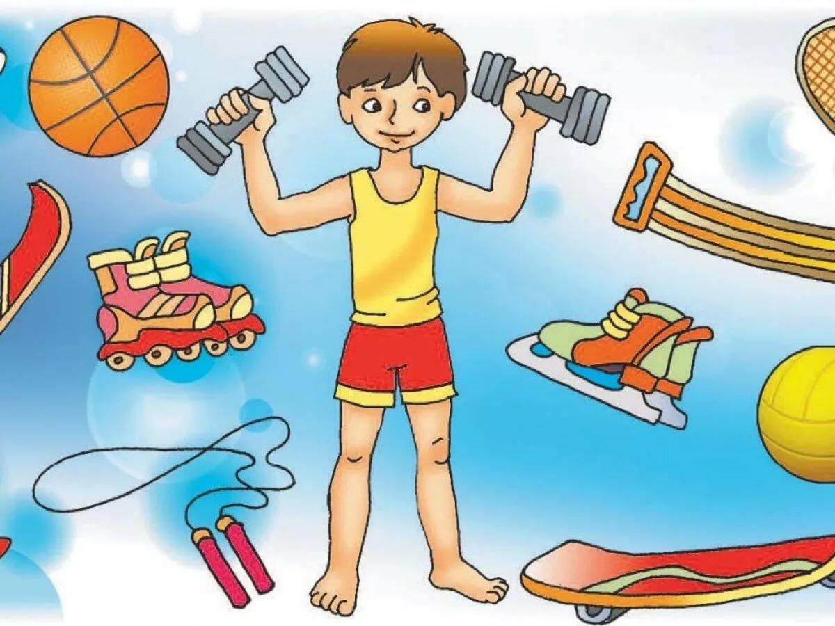 зажигалок картинки на тему здоровье с детьми радость