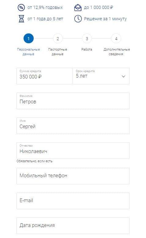 кредитная деятельность банка россии